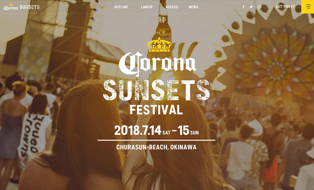 Corona SUNSETS FESTIVAL website