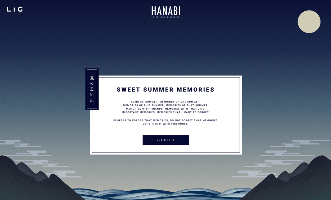 HANABI - Sweet Summer Memories screenshot 2