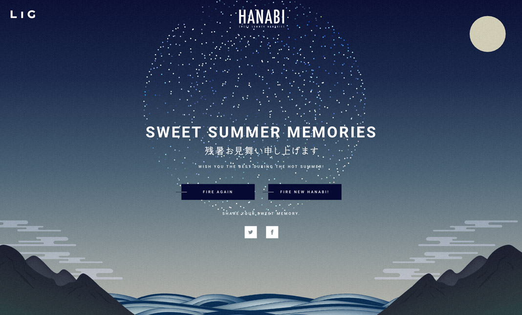 HANABI - Sweet Summer Memories screenshot 3