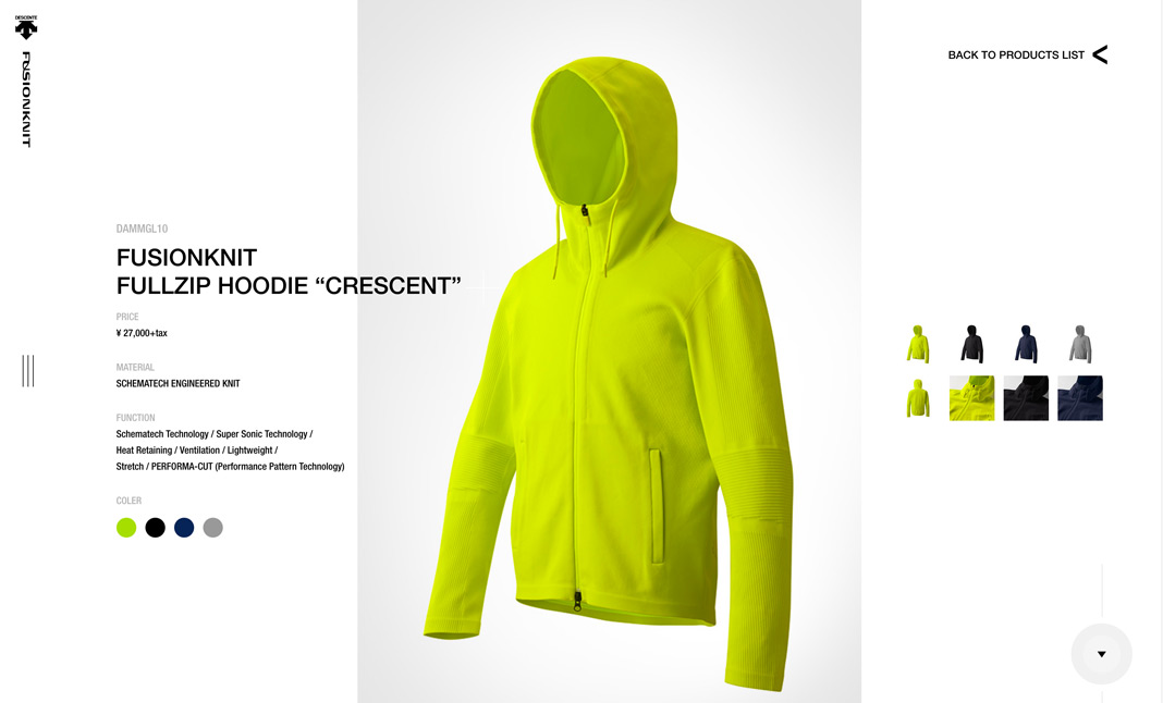 DESCENTE FUSIONKNIT screenshot 2