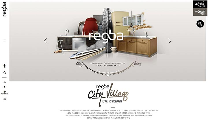 Regba kitchens website