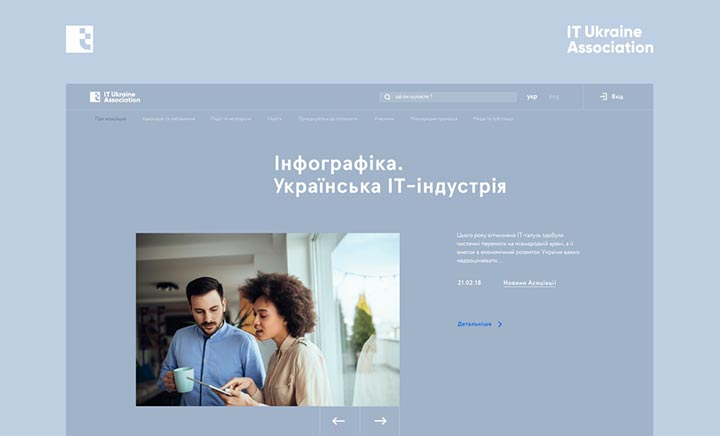 IT Ukraine Association website