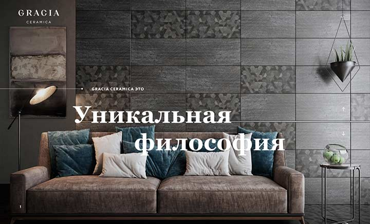 GRACIA Ceramica website