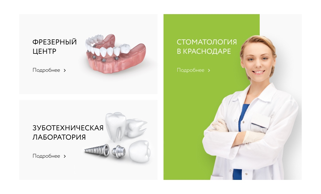 DENTline website