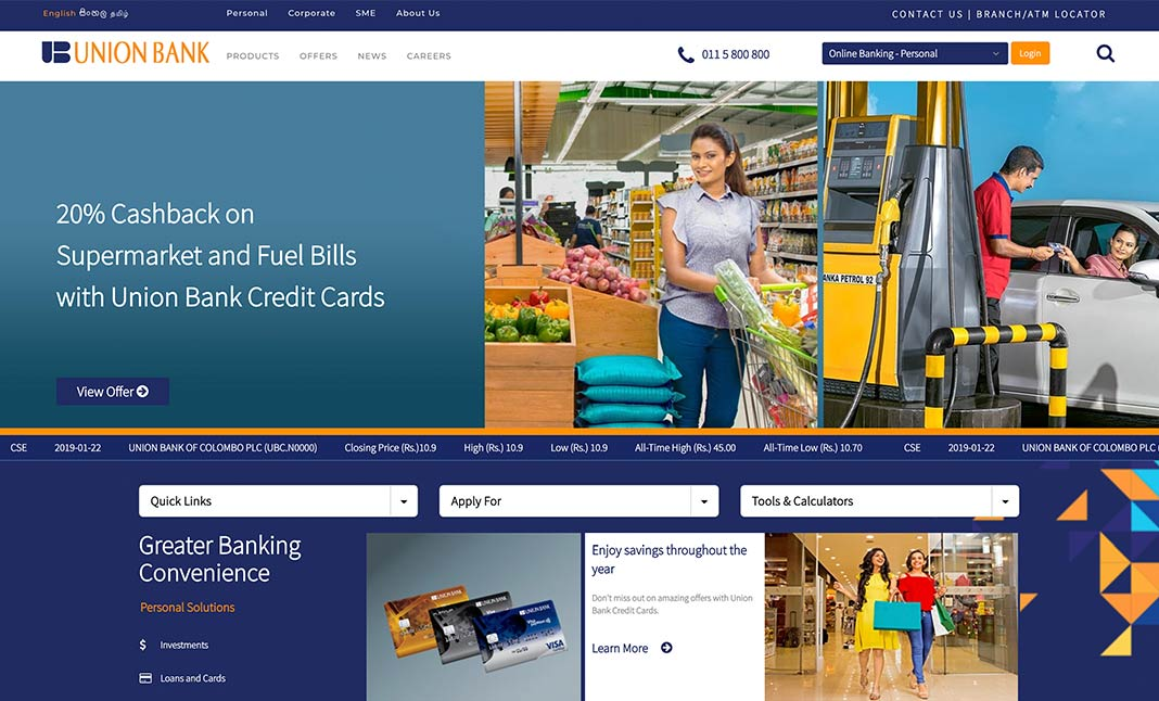 Union Bank of Colombo PLC website