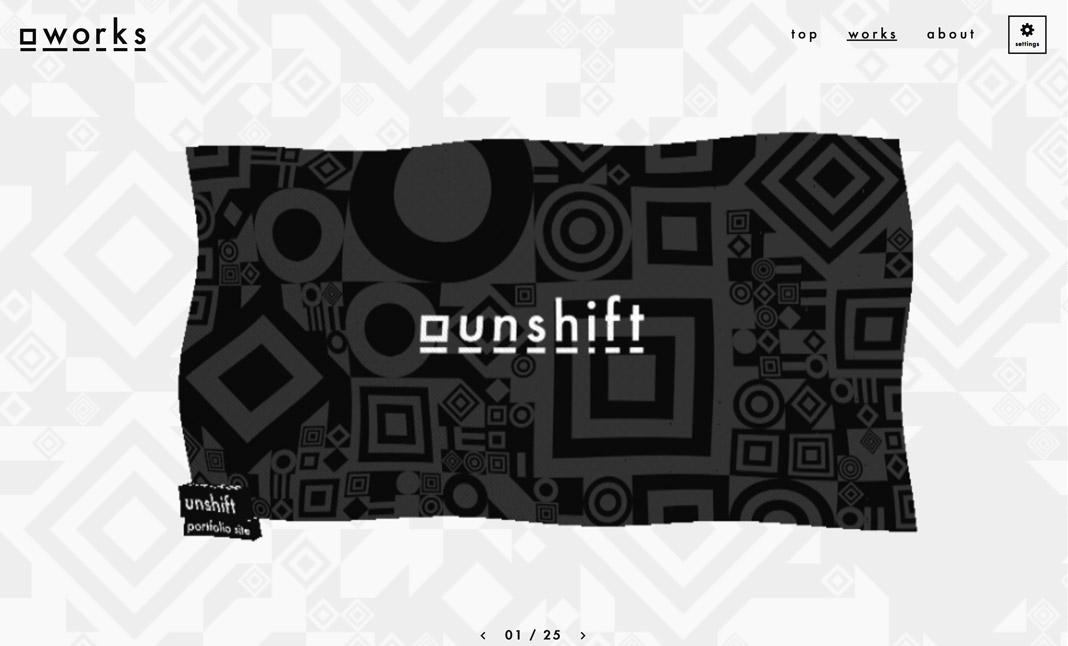 unshift screenshot 2