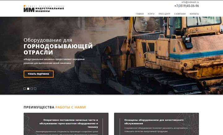 Industrial Machines website