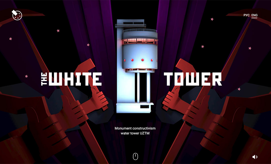 WebVR Site for The White Tower