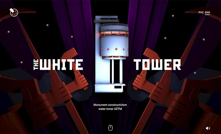 WebVR Site for The White Tower website
