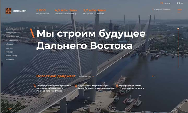 Vostokcement website