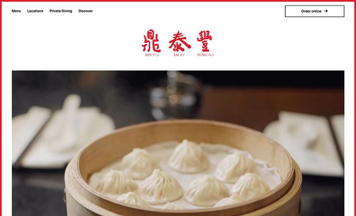 Din Tai Fung website