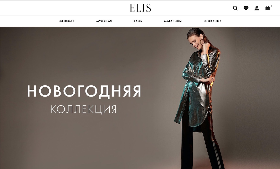Elis / Lalis website