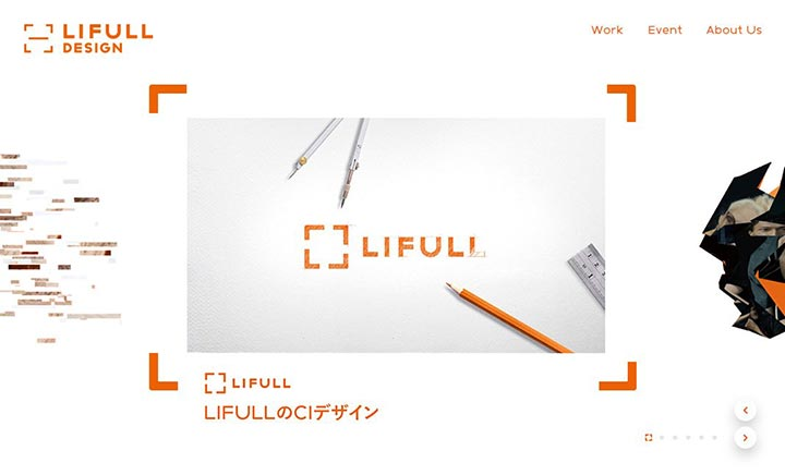 LIFULL DESIGN website
