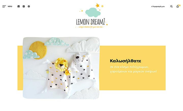Lemon Dreamz website