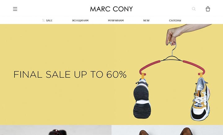 Marc Cony shoes and accesories website