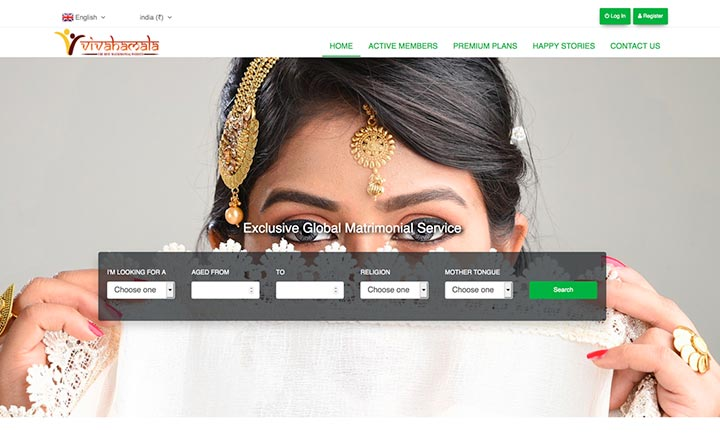 Vivaha Mala website