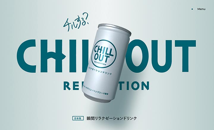 CHILL OUT website