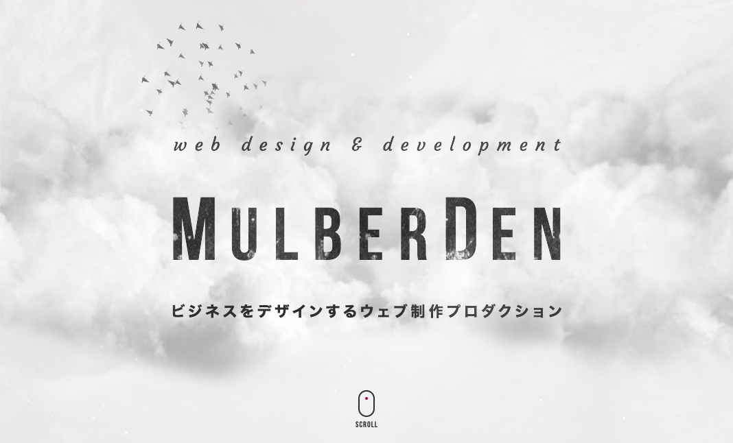 MulberDen website