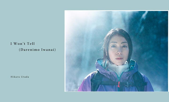 Hikaru Utada  'I Won't Tell' website