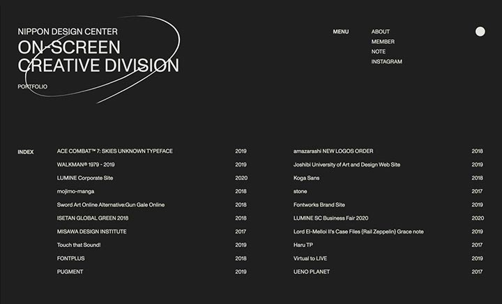 NDC On-Screen Creative Division website
