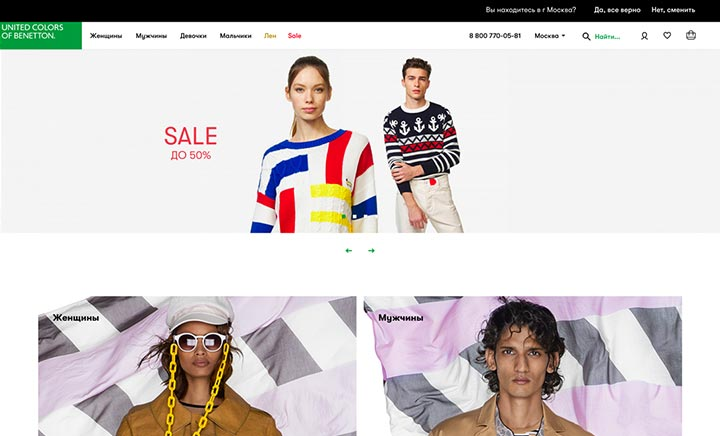 United Colors of Benetton Russia website