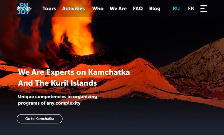 Enjoy Kamchatka  website