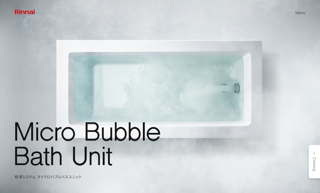Micro Bubble Bath Unit by Rinnai website