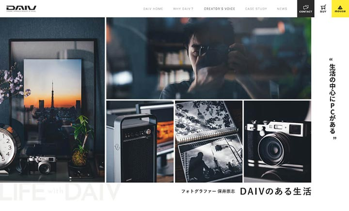 LIFE with DAIV Takashi Yasui website
