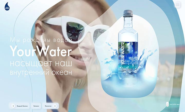 Yourwater  website