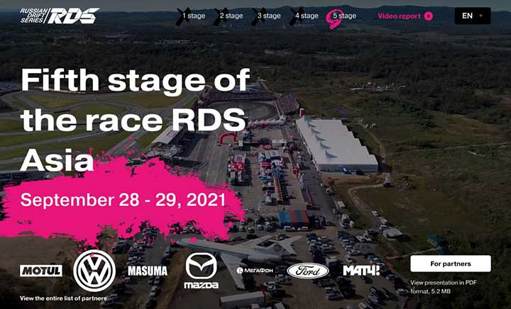 RDS Asia 2021 website