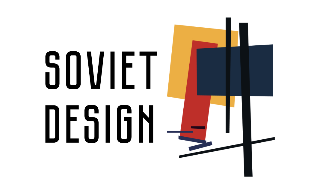 Soviet Design website