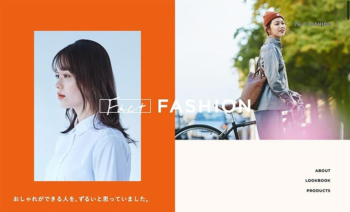 FACT Fashion website