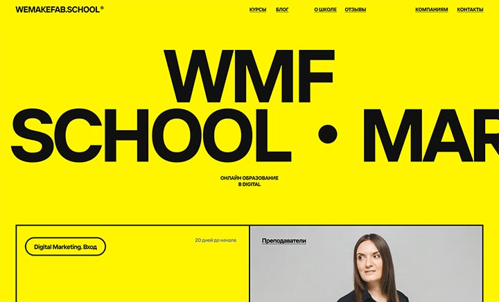Wemakefab School website