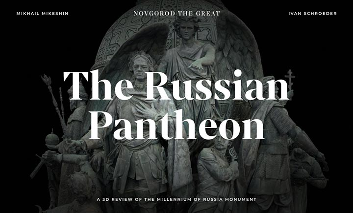 The Russian Pantheon website