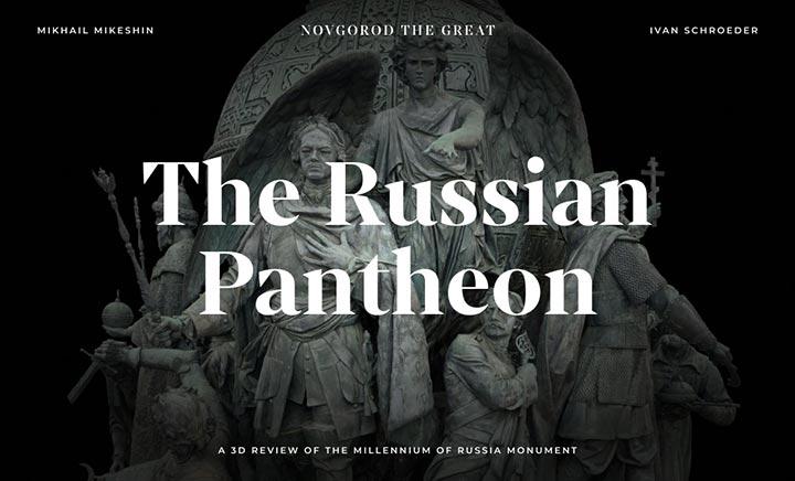The Russian Pantheon website