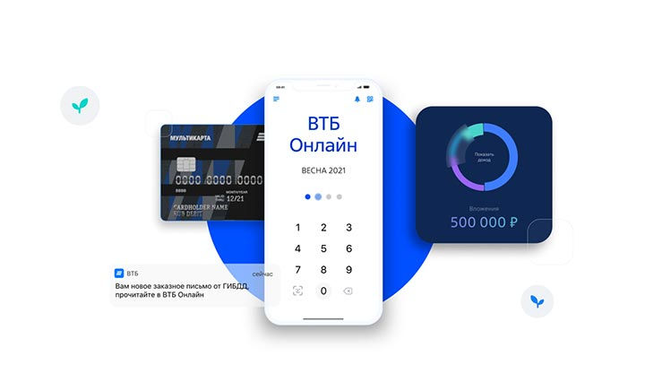 VTB Digest website
